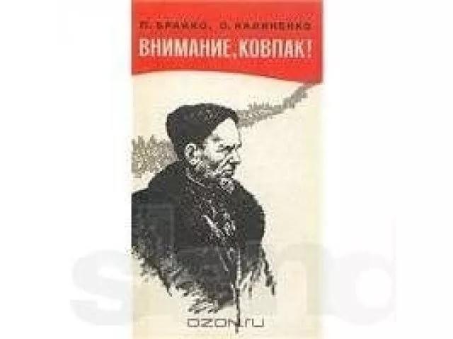В СССР было много книг о войне