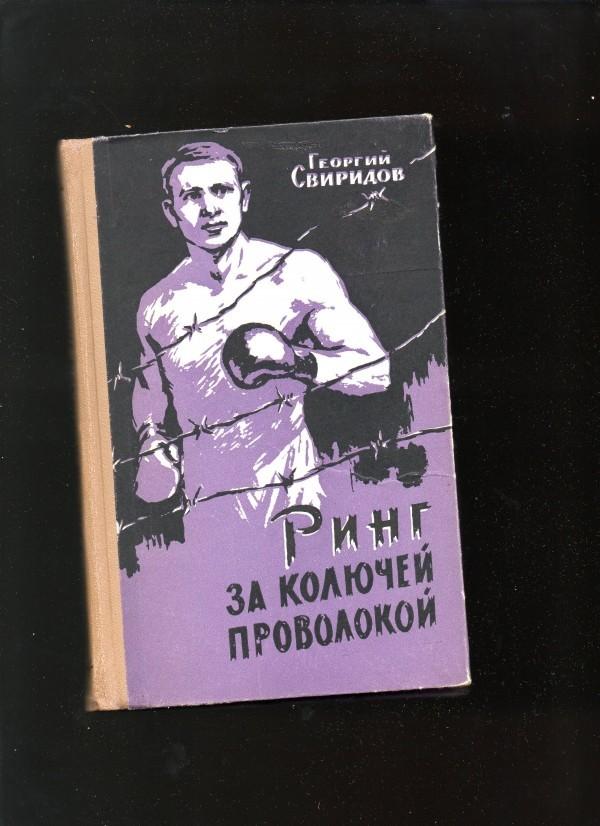 """Жизнь до """"вайфая"""": Что читали в СССР?"""