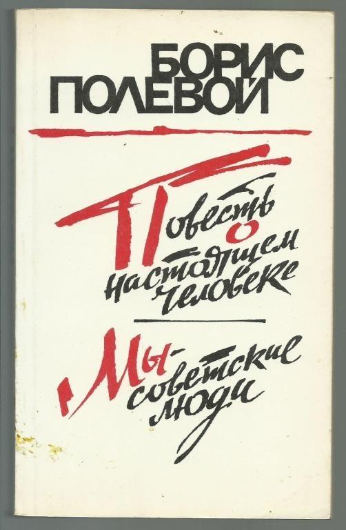 Настольная книга советского школьника