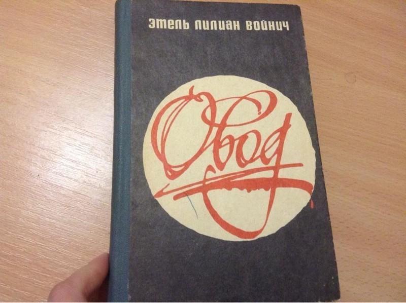 Такая книга была в каждом книжном шкафу