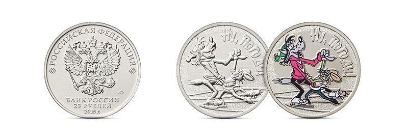 Кроме того, создано  450 тысяч монеток по 25 рублей из обычного металла.