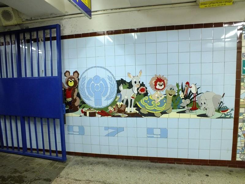 Уникальные мозаики СССР, сохранившиеся в переходах и на забытых остановках