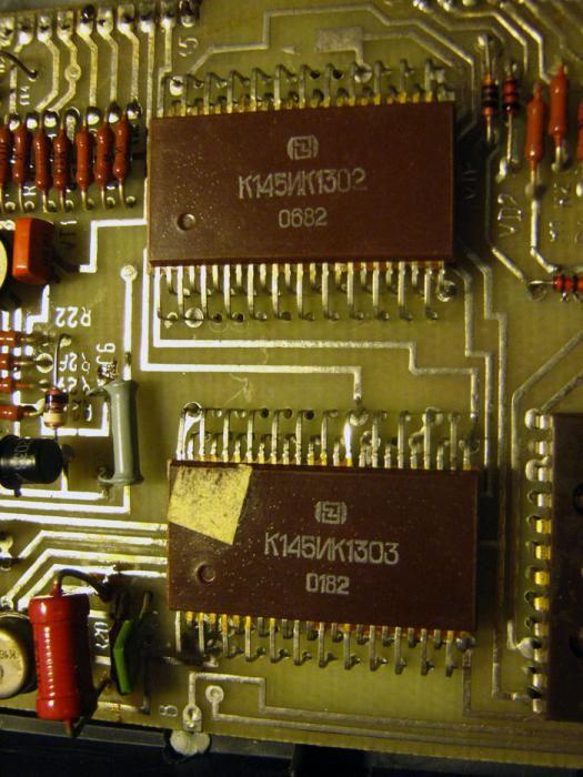Основной и математический процессоры