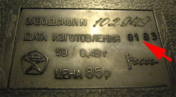 Как в СССР изобрели слишком умный калькулятор