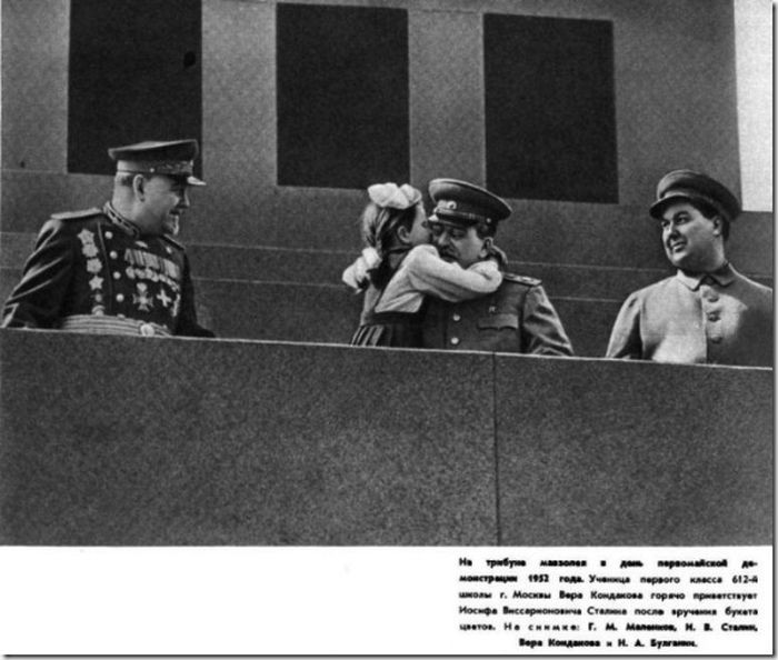 Вера Кондакова, которая поцеловала Сталина