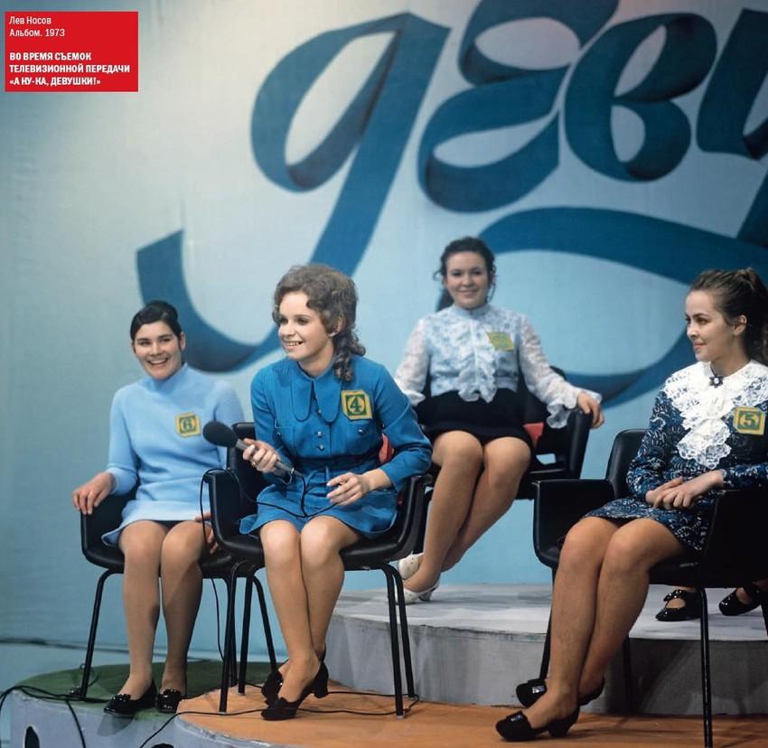 1973: Один год из жизни СССР в цветных фотографиях