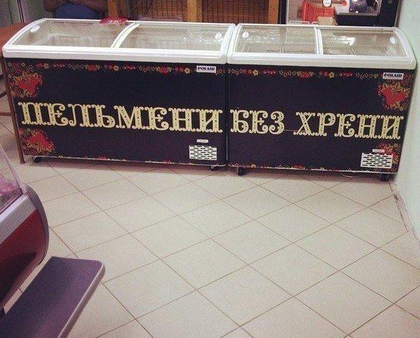 В Челябинске все сурово. Сразу обо всем в лоб!
