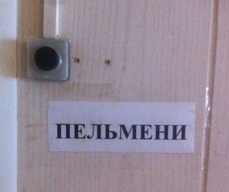 Очень тревожная кнопка!