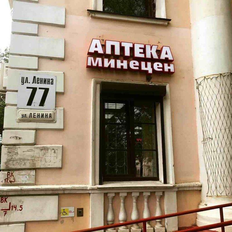 Как фамилия древнегреческого лекаря...