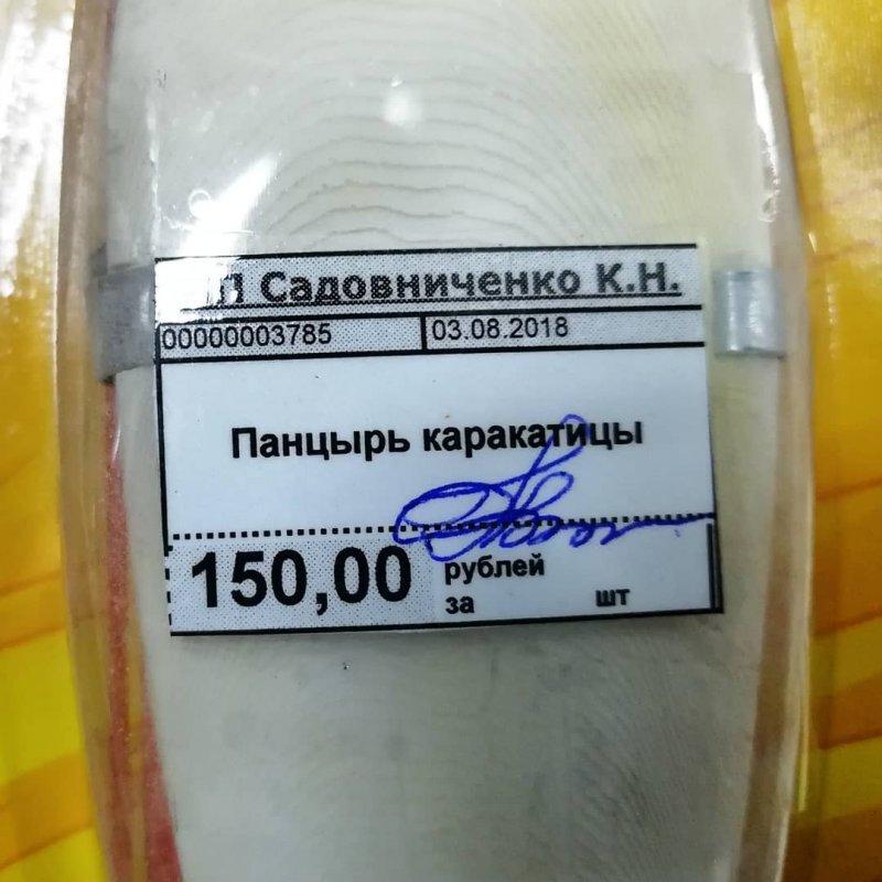 """Новое """"цы"""" в русском языке"""