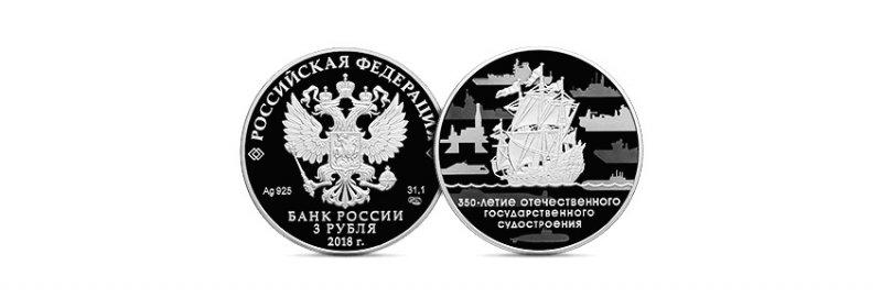 В России появились серебряные монеты с Высоцким