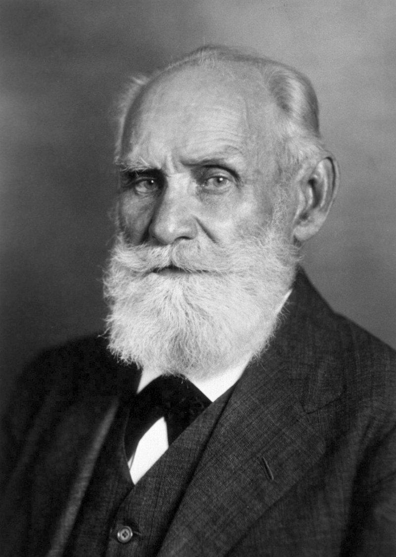Иван Петрович Павлов (1849 - 1936)