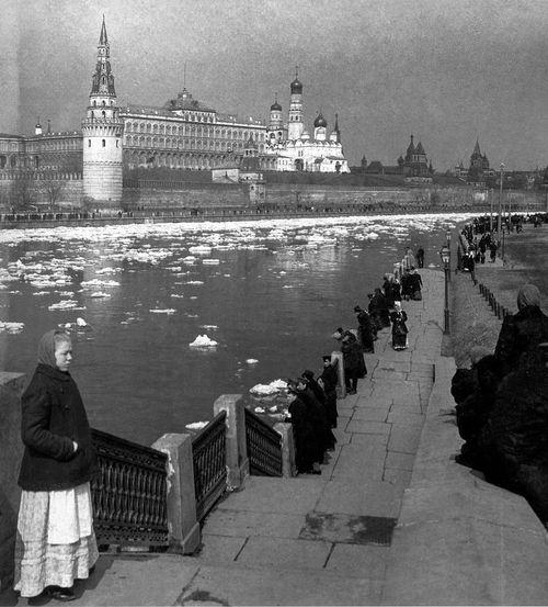 Москва, 1920 год