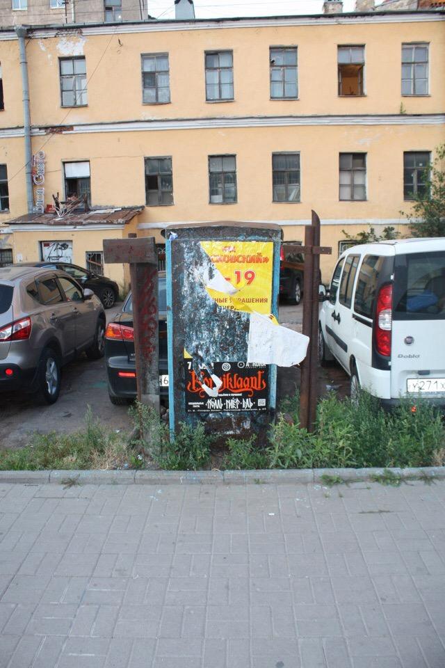 Украшение шкафа граффити обошлось жителям в 6 тысяч рублей