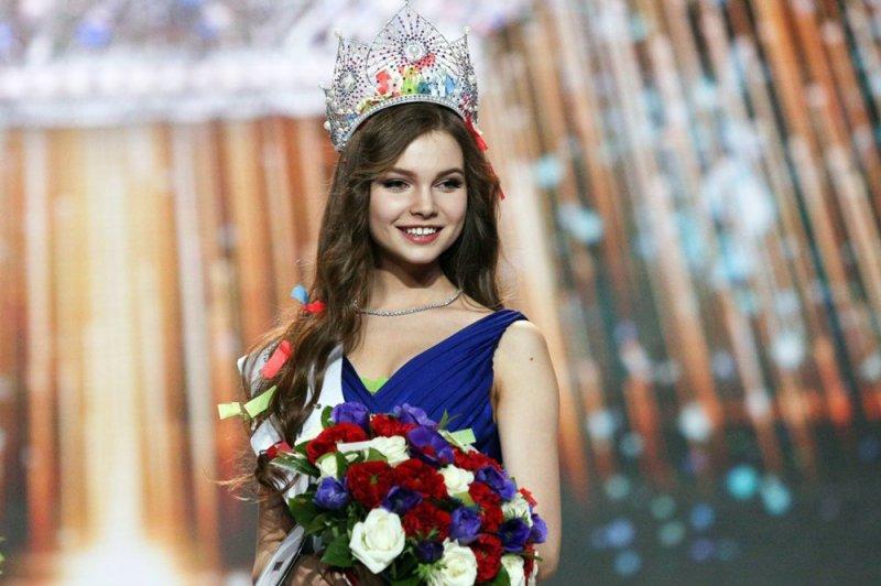 """Ранее в нашей стране уже выбрали """"Мисс Россия-2018"""""""