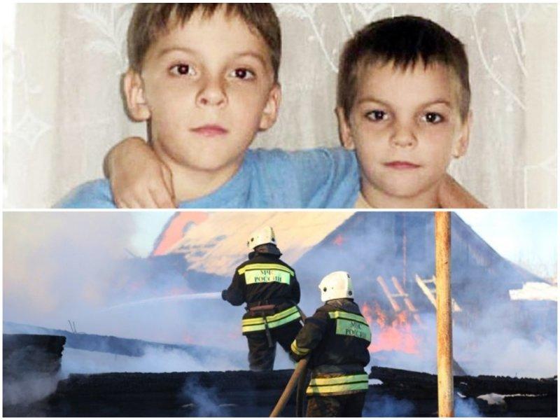 Как два маленьких мальчика спасли семью из пожара