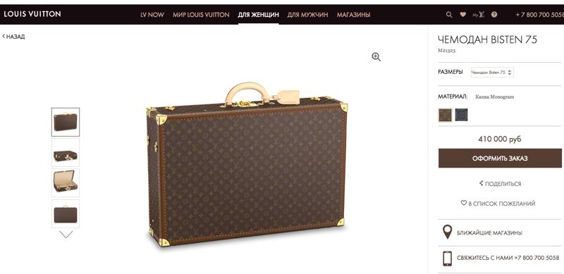 Певец Егор Крид демонстрирует тапки от Louis Vuitton за 500 евро