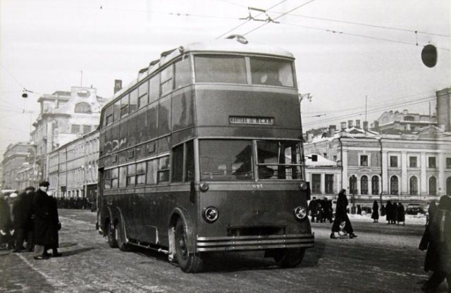 1939 год, Москва