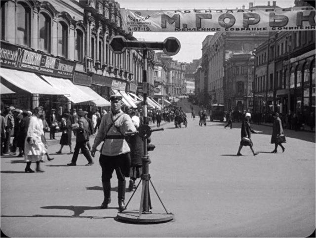 1929 год, Москва