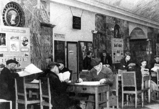 1942 год, Москва