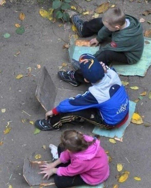 Даже наши дети знают, как играть по-современному
