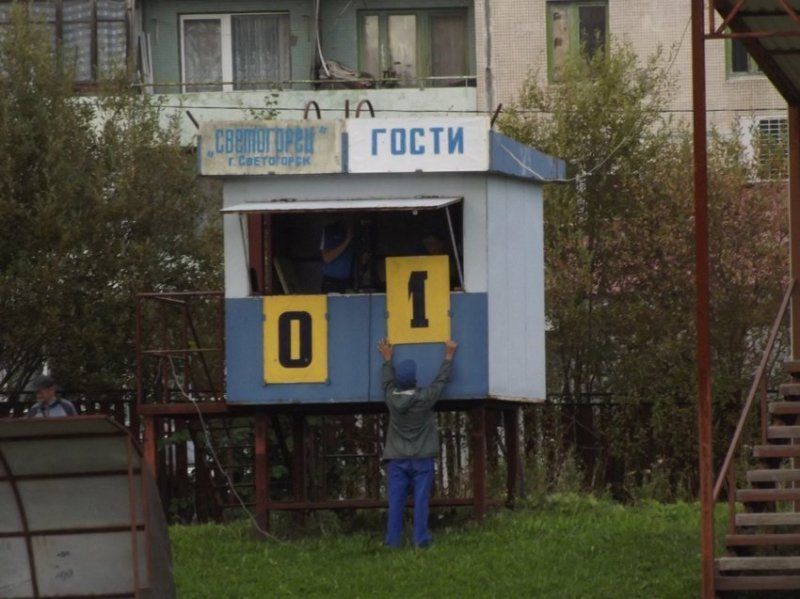 17 провинциальных стадионов на просторах СССР: как сложилась их судьба