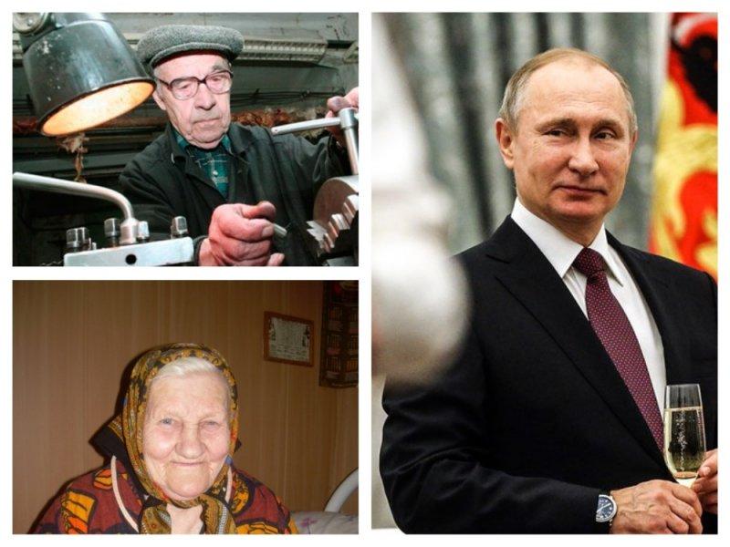 Путин уравнял в правах мужчин и женщин: пенсию скосят всем одинаково - на 5 лет
