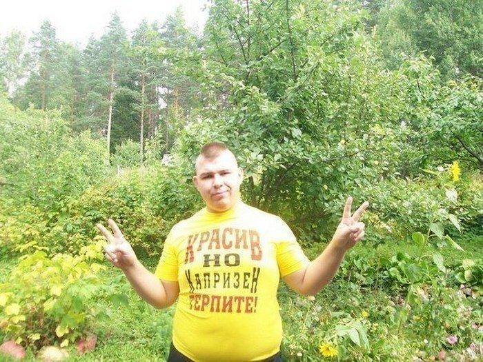 Можно вывезти Дуньку из села, но село из Дуньки - никогда!