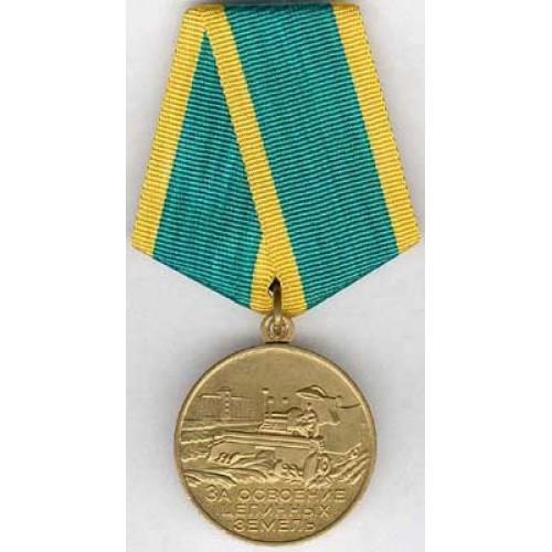 15 интересных фактов об орденах и медалях России