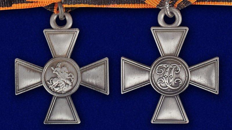 Орден Святого Георгия и Георгиевский крест
