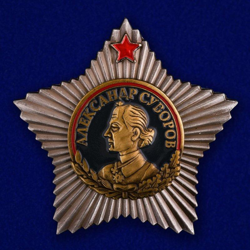 Орден Суворова предназначался только для командиров Красной армии