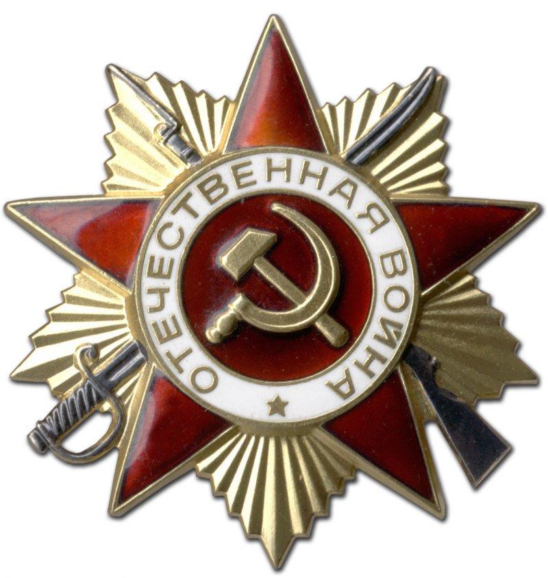 Этот орден был первой наградой, которую придумали во время Великой Отечественной войны.