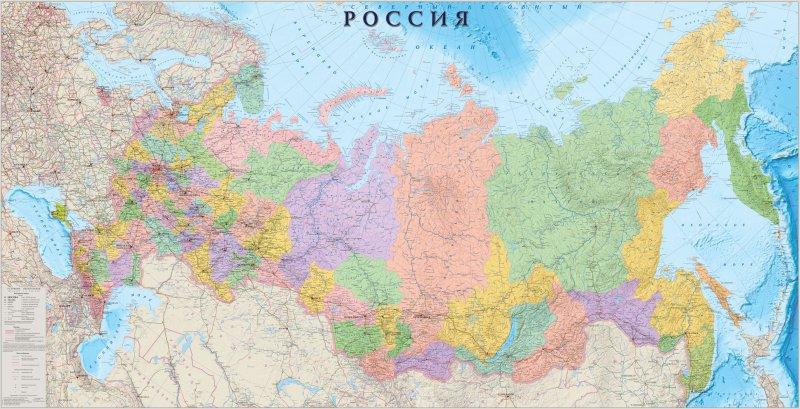 Все самые-самые рекорды  России