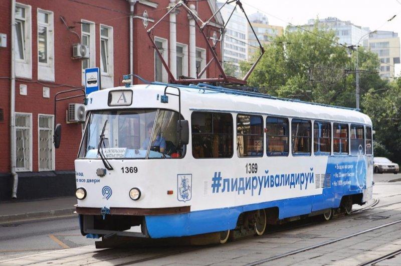 Москва осталась без турникетов