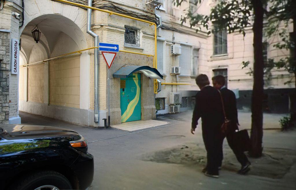 4. Гостья из будущего - Денежный переулок
