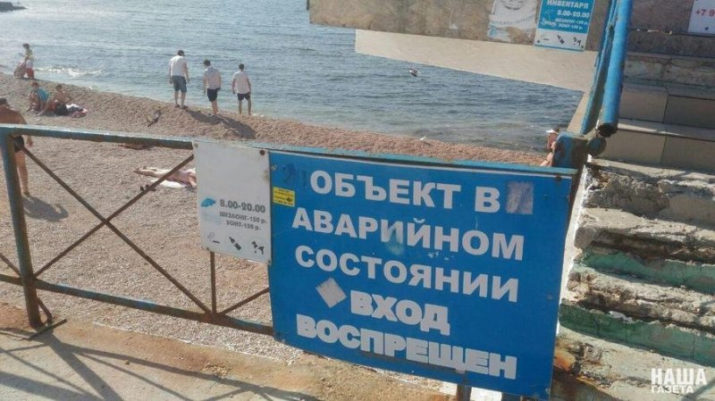 Путин ввел туристов в Крым: 5 млн человек за сезон