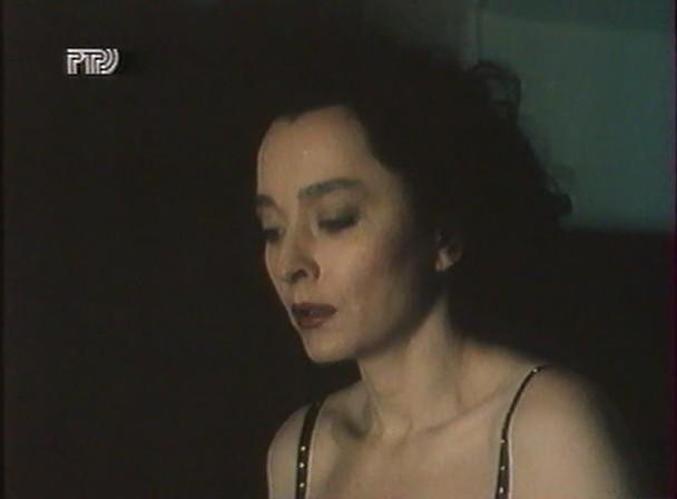 Жажда страсти, 1991