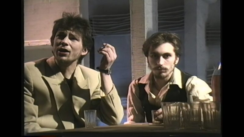 «Гонгофер», 1992