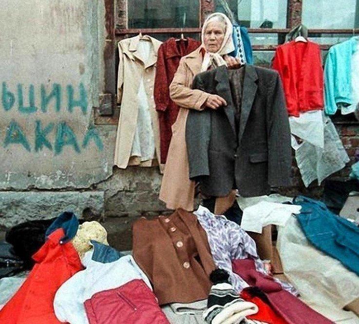 Но денег у советских граждан еще было много, спрос рос, и торговля стала идти везде, где есть клочок земли