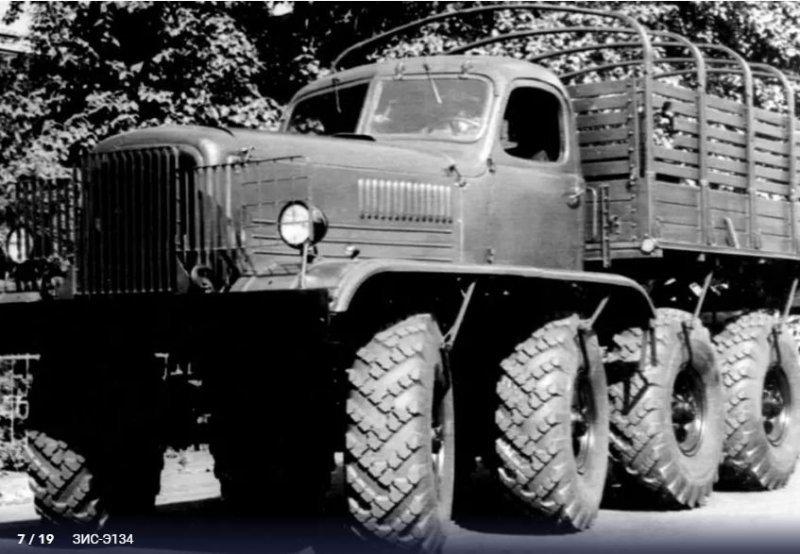 2. Военный ЗИС-Э134