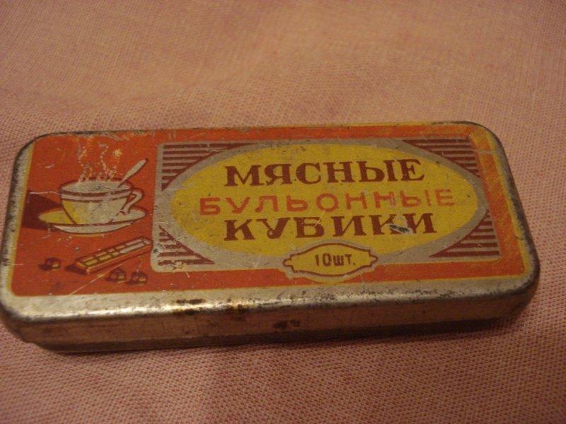"""Эти кубики делали из отборного мяса, но популярна были Maggi или """"Галина Бланка"""", состоящие из химического сырья"""