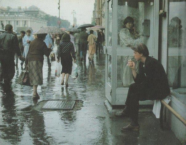 Дождь, Невский проспект, 1985 год
