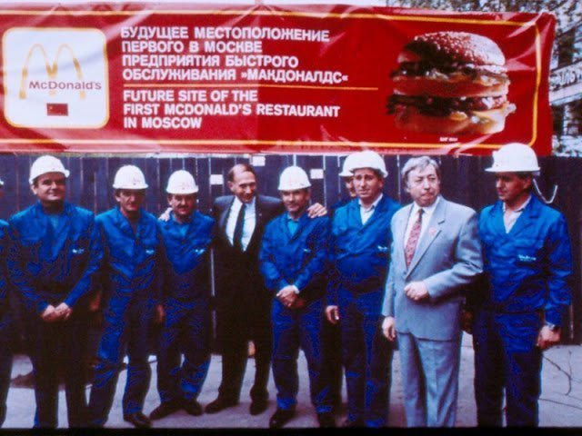 «Ура, товарищи!», или как открывали первый «Макдоналдс» в СССР