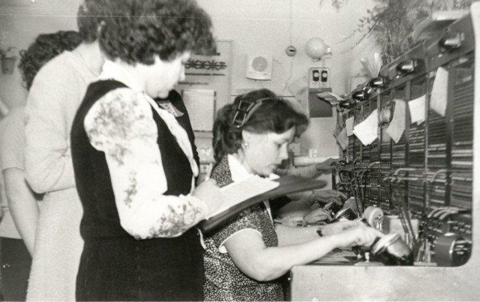 Краткая история одного советского почтамта