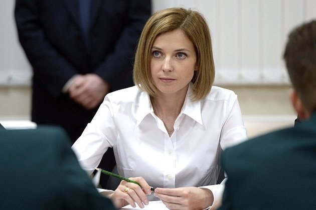 Единая Россия придумала наказание для Поклонской