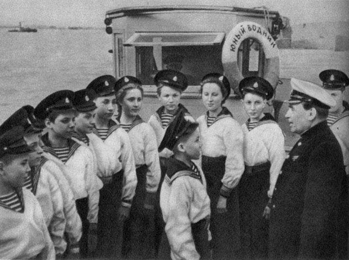 """Кружок юных моряков """"7 футов под килем"""""""