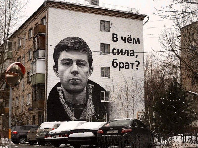 «В чем сила, брат?»: В Москве установят памятник Сергею Бодрову-младшему