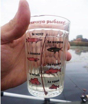 А на рыбалке ничего не поймать, но согреться
