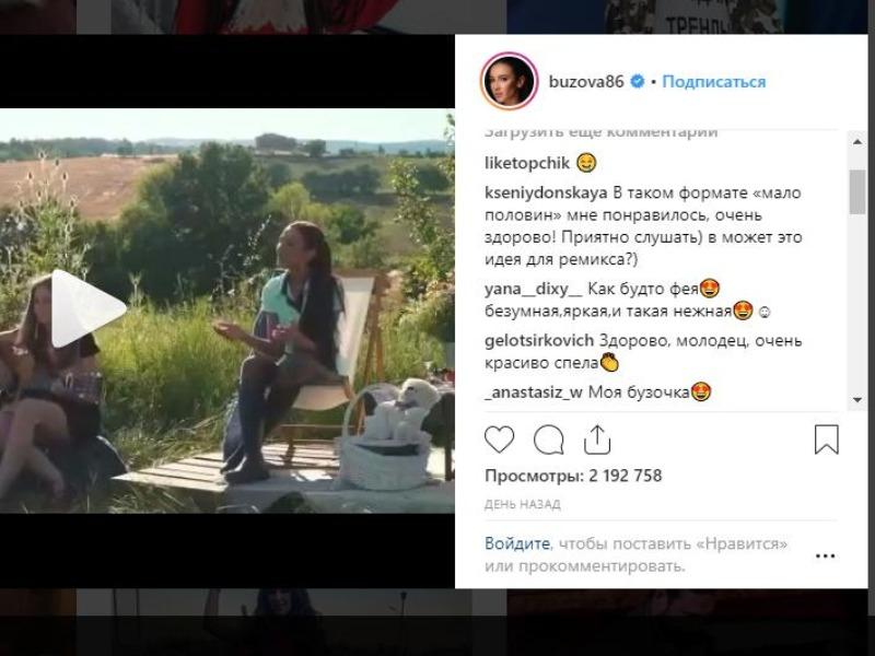 В сети появилось видео, где Оля Бузова поет без фонограммы