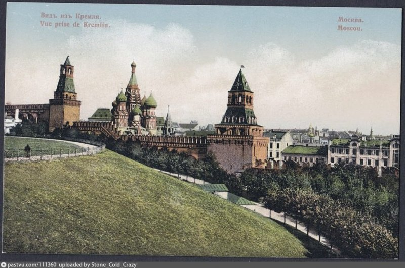 1. Итак, самый первый и древний холм — Боровицкий, или Кремлевский, отсюда начиналась столица